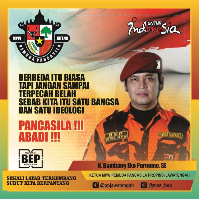 Sejarah Pemuda Pancasila